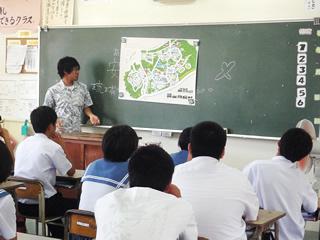 離島支援プロジェクト-「知のふるさと納税」-