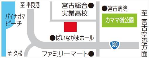 宮古島キャンパス【宮古島市中央公民館】