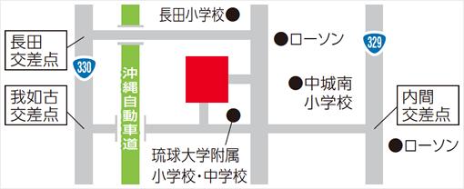 国立大学法人 琉球大学 琉大コミュニティキャンパス事業本部